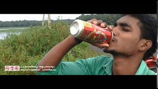 Poonkuyile Poovazhake NLAC Nandha Creations Cast Sanoj Nannammukku