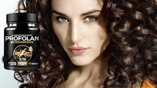 Капсулы для восстановления волос PROFOLAN