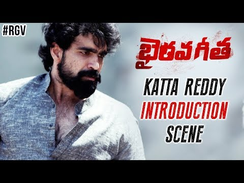 Bhairava Geetha Telugu Movie Scenes | Katta Reddy Introduction Scene | Vijay Ram | Dhananjaya | RGV