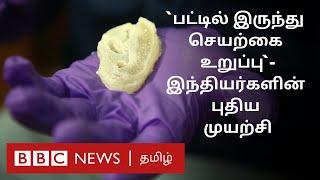 Silk organ: பட்டில் இருந்து செயற்கை மனித  உறுப்பு; IIT கண்டுபிடிப்பு | BBC Click Tamil EP-68 |