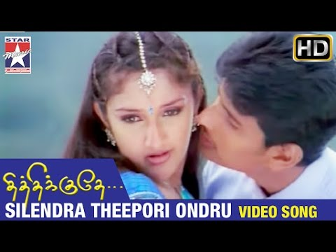 Download Thithikudhe Tamil Movie Songs HD   Silendra Theepori Ondru Video Song   Jeeva   Sridevi   Vidyasagar Mp4 HD Video and MP3