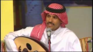 مازيكا عبد المنعم العامري - يا طرفه تحميل MP3