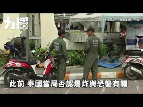 危機辦發出泰國旅遊安全提示