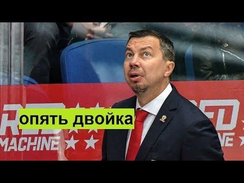 Россия - Финляндия 0-1 Унизительное поражение Воробьёва ЧМ 2019