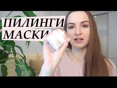 Ольга метельская маска для глаз