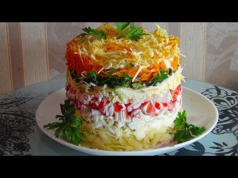 """Очень вкусный и нежный салат  """"Бархат """" (Salad """"Velvet"""")"""
