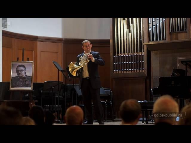 В.Буяновский - «Испания» для валторны соло