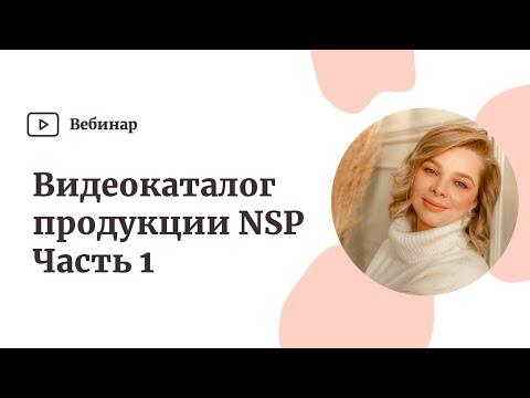Masaż prostaty Kazan
