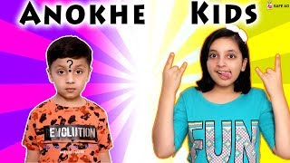ANOKHE KIDS #Funny Types of Kids at Home | Moral Story | Aayu and Pihu Show
