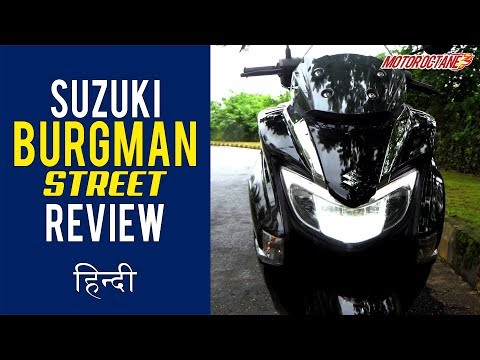 Suzuki Burgman Street 125 Review | Hindi | MotorOctane