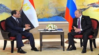 تفاصيل القمة الافريقية الروسية في سوتشى غدا