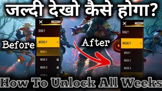 How To Unlock All Weakly missions Of Free Fire   Unlock week 2,week 3,week 4   Free Fire