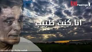 تحميل اغاني مجانا محمد منير سامحنى ياربى