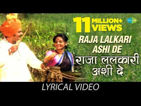 Raja Lalkari Ashi De with lyrics   Anuradha   Suresh Wadkar   Are Sansar Sansar   HD Song