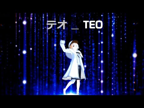 【OLIVER】 TEO / テオ 【MMD x VOCALOIDカバー】 +MP3