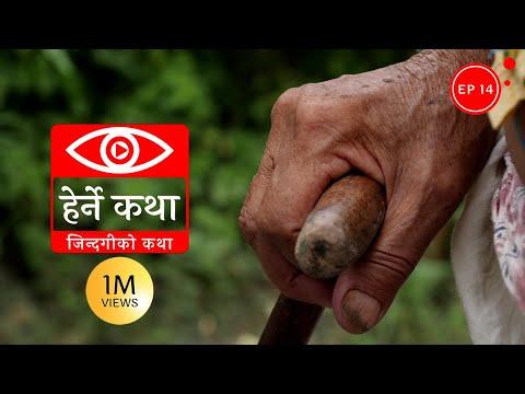 Nepali Prank - WRONG TIME TEAM GOT PRANK - Youtube Download