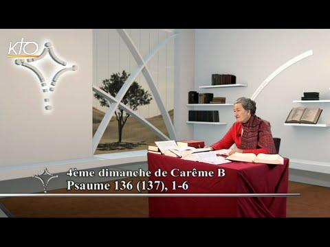 4e dimanche de Carême B - Intégrale