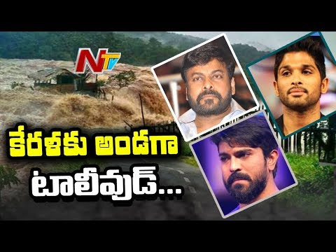 Tollywood Stars Donate Flood Relief Funds For Kerala
