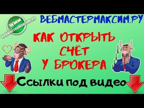 Интернет заработок от 100 рублей 2019 год