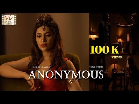 Anonymous - A Mystery
