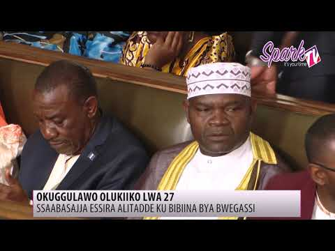 Ssabasajja aguddewo olukiiiko lwa Buganda olw'omulundi ogwa 27