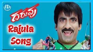 Rajula Song  Daruvu Movie Songs  Ravi Teja  Tapasee Pannu
