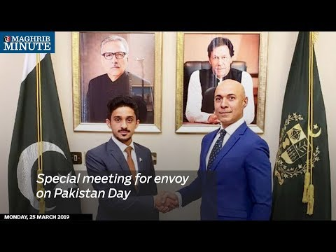 Special meeting for envoy on Pakistan Day