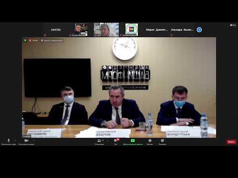 Пресс-конференция по итогам сезона дорожных работ в Башкирии