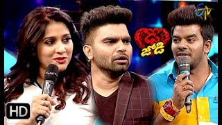 Intro | Dhee Jodi | 13th February 2019 | ETV Telugu