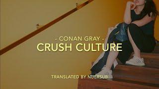 (Thai Sub) Crush Culture   Conan Gray Lyrics