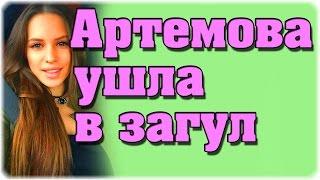 Дом-2 Новости на 6 дней раньше.Эфир (1.06.2016) 1 июня 2016.