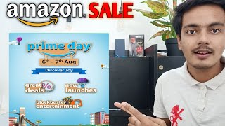 Amazon prime day sale | Amazon sale | Amazon phones sale | Amazon offers | Amazon