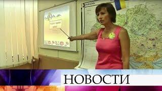ВЕвропе назвали принятый наУкраине закон «Обобразовании» дискриминационным.
