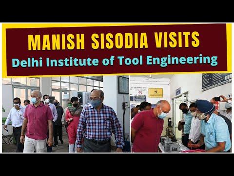 Delhi Institute of Tool Engineering में चल रहे सुधार कार्यों का जाएजा लेने पहुंचे Manish Sisodia