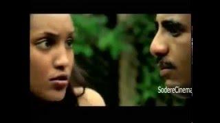 Selanchi  Sayat Demesse full Ethiopian Movie