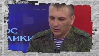 Подрыв наблюдателей ОБСЕ: новая порция лжи от лидеров «ЛДНР» – Антизомби, 19.05.2017