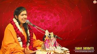 होलिका दहन महोत्सव - सनातन धर्म मंदिर नारायण विहार (दिल्ल�