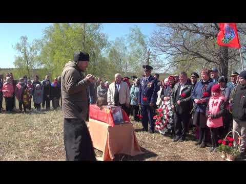 Торжественное захоронение останков солдата Петра Ирикова. 6 мая 2021 год. 2 часть.