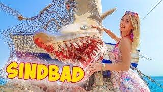Хургада Египет - Sindbad Club Aqua Park | Отдых в Египте 2018 hurghada
