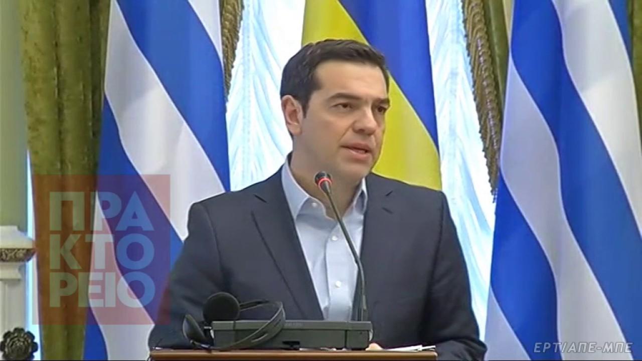 Αλ. Τσίπρας: Η Ελλάδα σέβεται την κυριαρχία της Ουκρανίας
