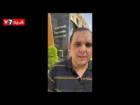 أزمة جهاد جريشة وسيد عبد الحفيظ تشتعل.. تبادل شكاوي في اتحاد الكرة