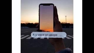 Надписи в виде сообщений(Video Star)