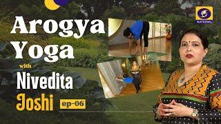 Arogya Yoga with Nivedita Joshi - Ep #06