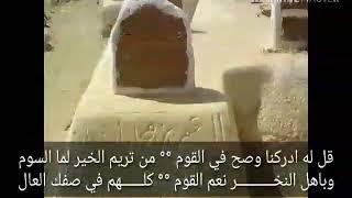 Lirik Qosidah Almadad Ya Syekh Abu Bakar