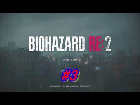 BIOHAZARD RE_2 Z Version #3