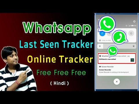 Whatsapp Online Tracker | Hidden Last Seen Tracker | Totally Subscription Free