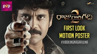 'Raju Gari Gadhi 2' First Look Motion Poster