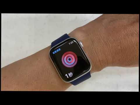 Apple Watch  Series 6 (GPS) 開箱 血氧濃度測量 2020.10.29