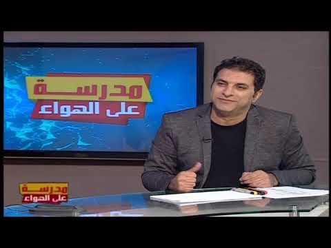 لغة عربية الصف الأول الاعدادي ترم أول الحلقة 15 - مراجعة عامة
