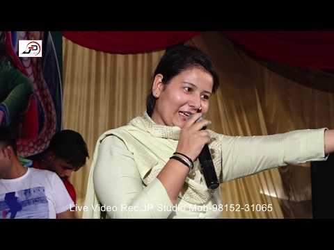 Jugni - Bharti Sharma   Mela Lakh Data Lalla Wala Peer Ji 2018   Live Video   Punjabi Sufiana